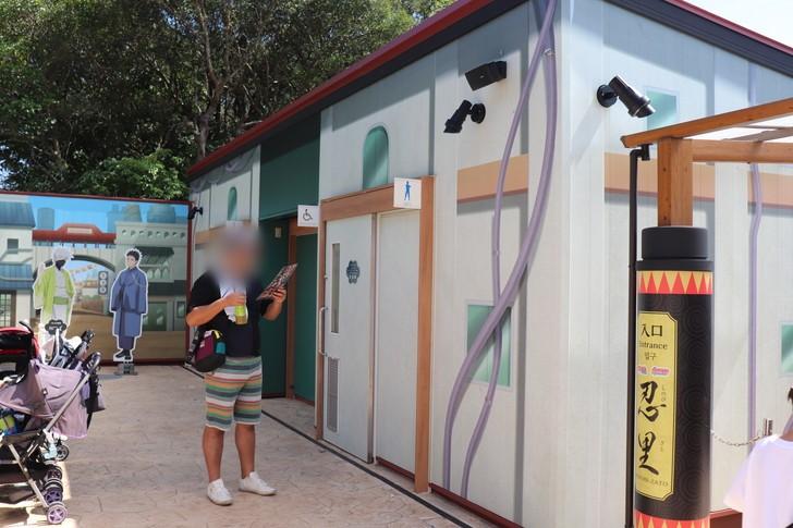 NARUTO&BORUTO忍里「トイレ」