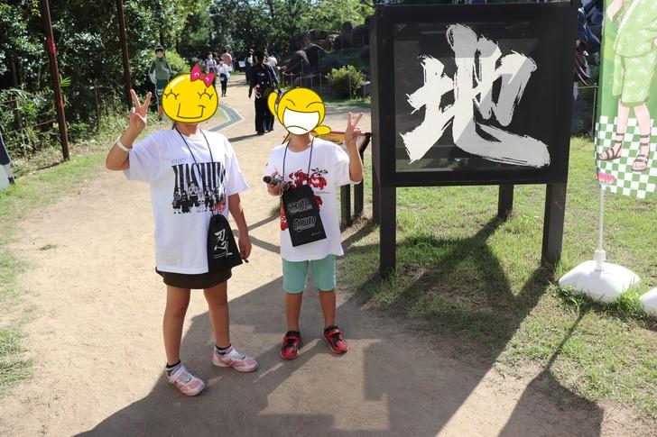 NARUTO&BORUTO忍里の地の巻スタート