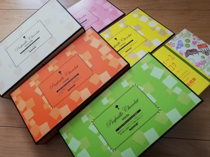 ロイズ「プラフィーユショコラ」は好きな味を選べるよ!!