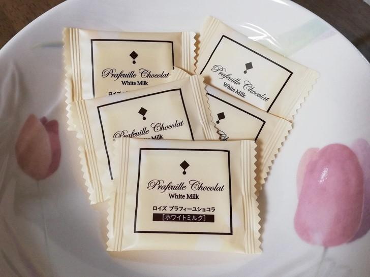 プレゼントに人気のロイズ・プラフィーユショコラ【ホワイトミルク】