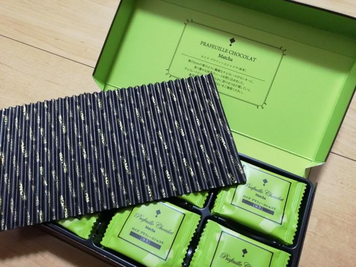 ロイズ・プラフィーユショコラ【抹茶】を食べたよ!!