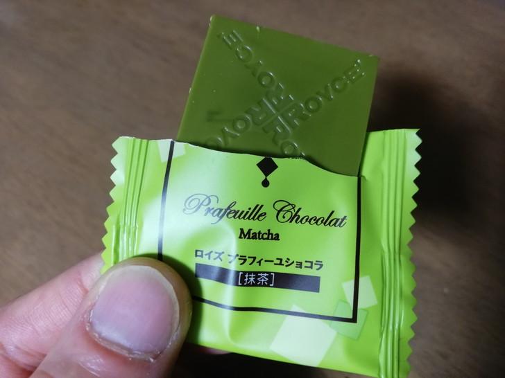 ロイズ・プラフィーユショコラは一口サイズで美味しく食べれる