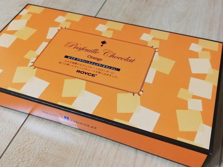 ロイズ「プラフィーユショコラ」【オランジュ】さわやか酸味の甘さ