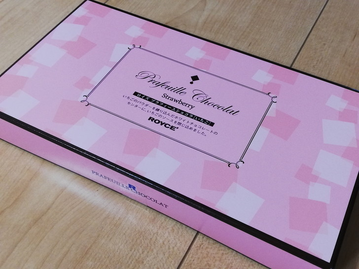 ロイズ「プラフィーユショコラ」【いちご】完熟いちごのソース!!