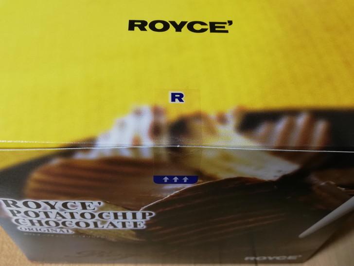 ポテトチップチョコレート【オリジナル】のパッケージ
