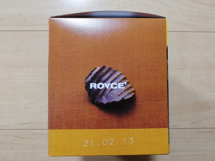 ポテトチップチョコレート【オリジナル】の賞味期限