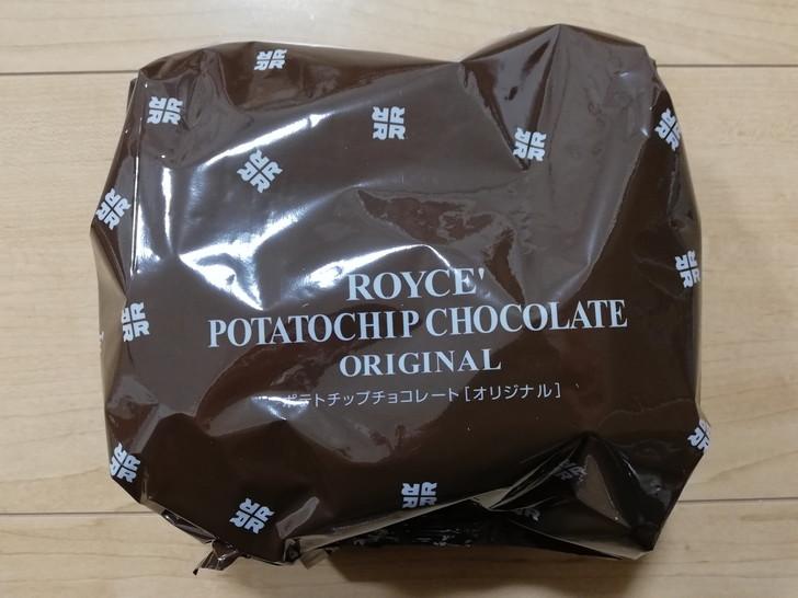 ロイズのポテトチップチョコレート【オリジナル】を食べたよ!!