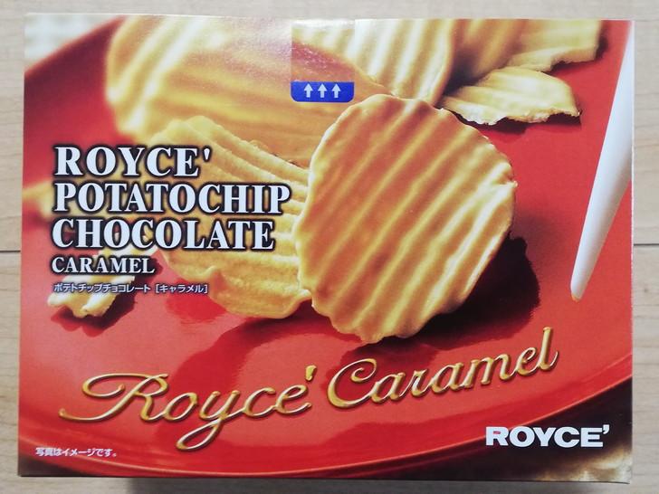 ポテトチップチョコレート【キャラメル】のパッケージ