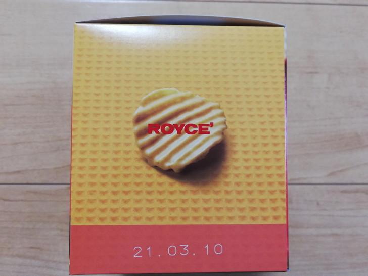 ポテトチップチョコレート【キャラメル】の賞味期限