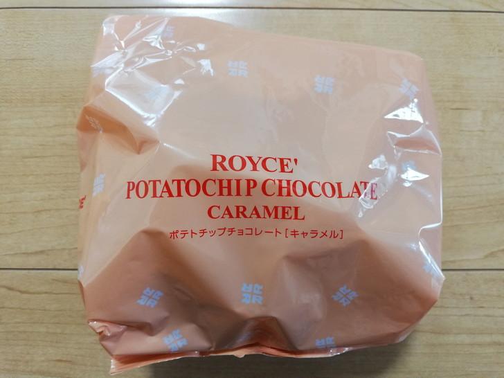 ポテトチップチョコレート【キャラメル】を食べたよ!!