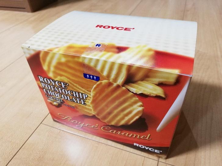 ポテトチップチョコレート【キャラメル】のカロリー