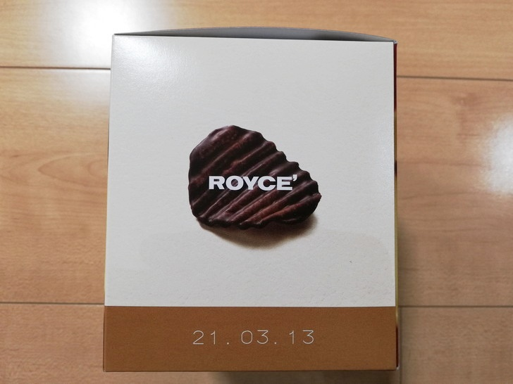 ポテトチップチョコレート【マイルドビター】の賞味期限