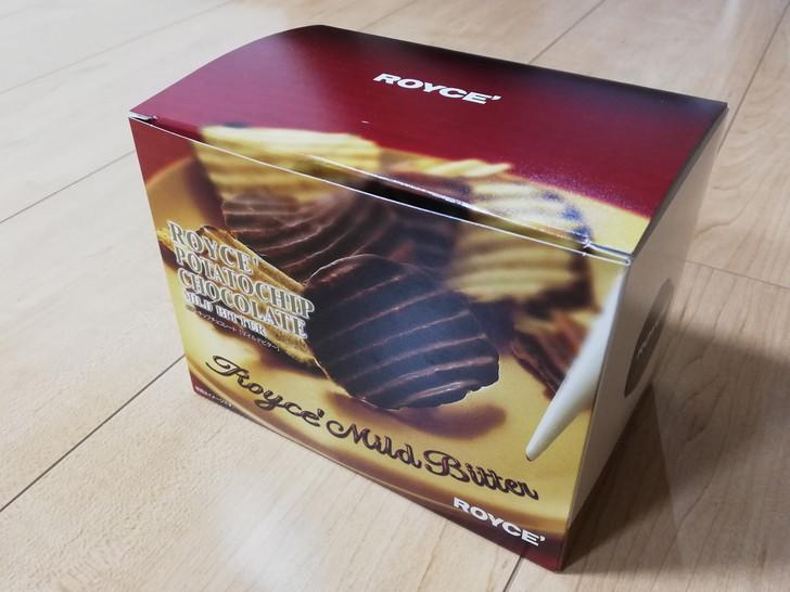 ポテトチップチョコレート【マイルドビター】のカロリー