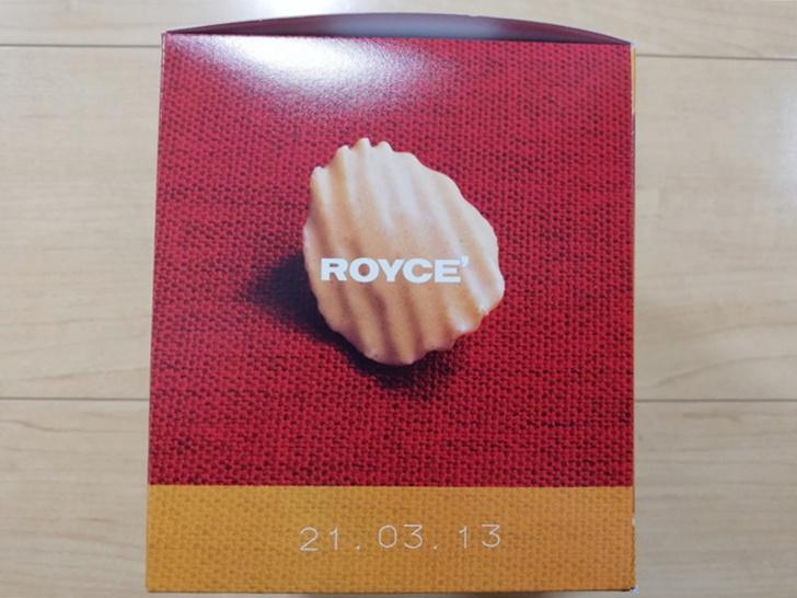 ポテトチップチョコレート【メープルナッティ】の賞味期限