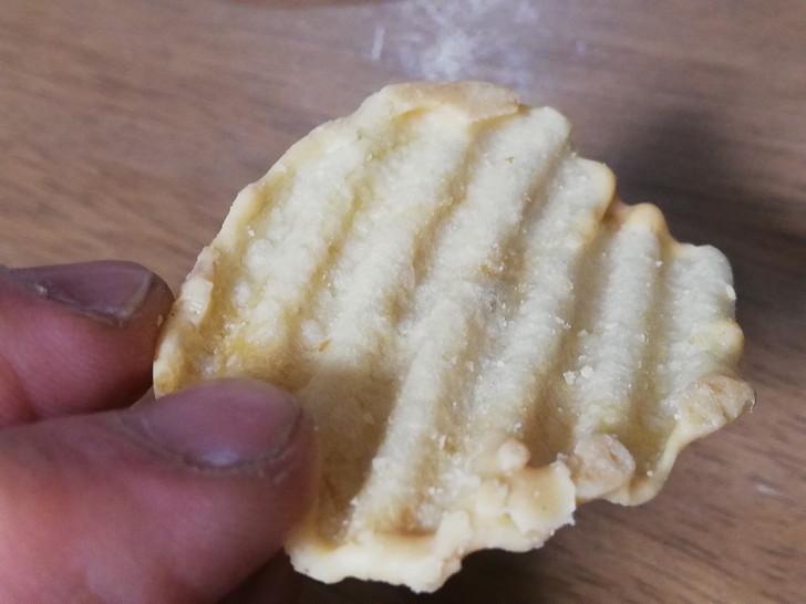 ロイズのポテトチップチョコレート【メープルナッティ】を食べたよ!!