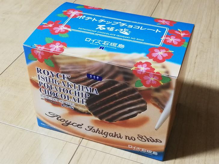 ポテトチップチョコレート【石垣の塩】のカロリー