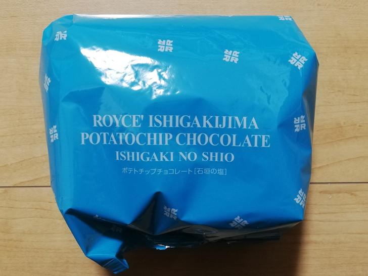 ポテトチップチョコレート【石垣の塩】を食べたよ!!