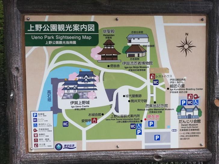 上野公園の観光案内図(マップ)