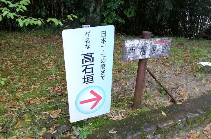伊賀上野城の高石垣に向かおう