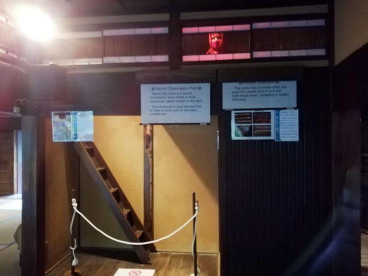 伊賀流忍者博物館のからくり忍者屋敷「隠し階段」