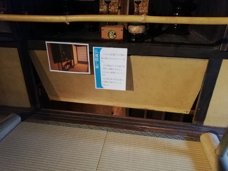 伊賀流忍者博物館のからくり忍者屋敷「仏壇隠し」